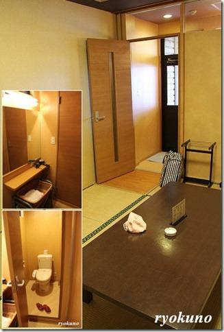 天拝の郷の家族風呂洗面、トイレあり