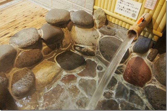 若杉の湯 家族風呂