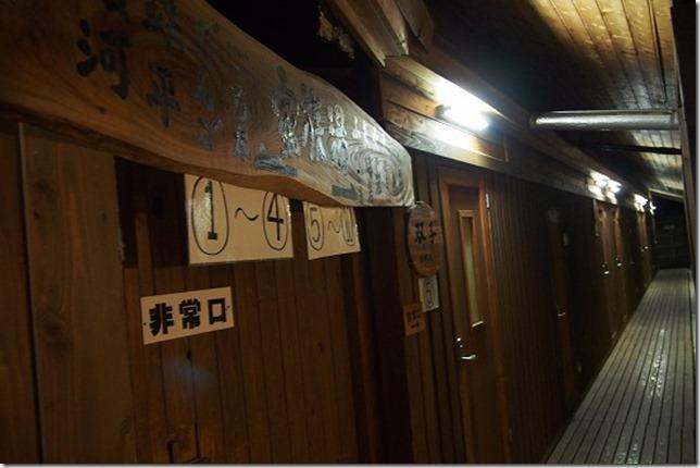 若杉の湯 家族風呂入り口