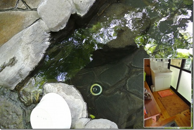 紅葉谷温泉 貸切露天風呂付き内風呂