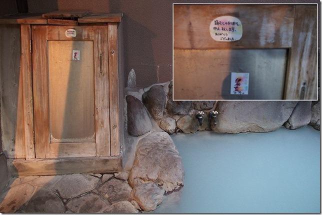湯屋えびす 家族風呂