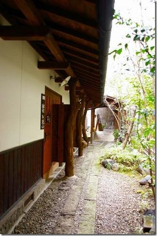 米屋別荘 家族風呂