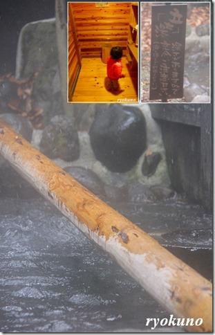 米屋別荘 貸切風呂