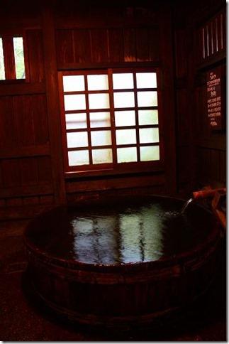 奥阿蘇の宿 やまなみ 家族風呂