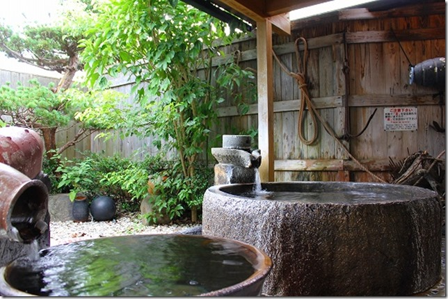湯めぐりの里 竹乃香 家族風呂