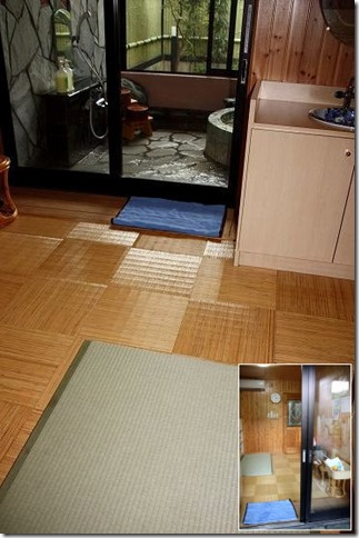 七彩の湯 家族風呂